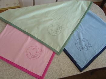 Cry Baby Blanket